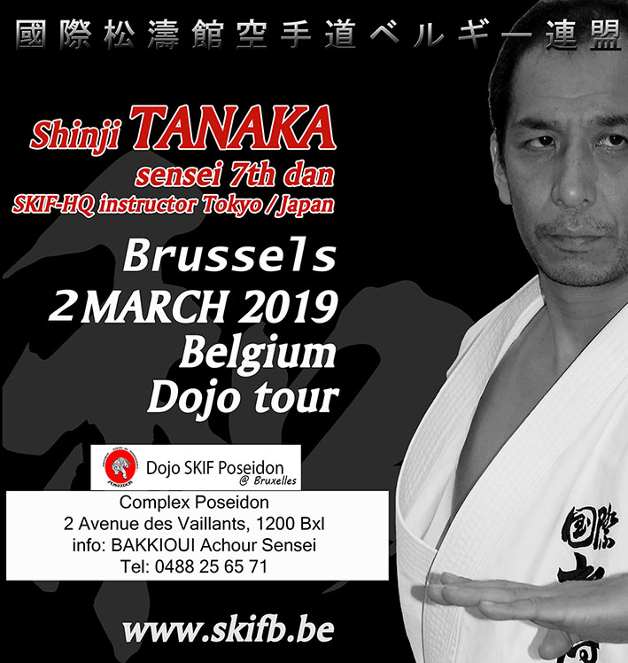 Stage TANAKA Dojo Tour 2019